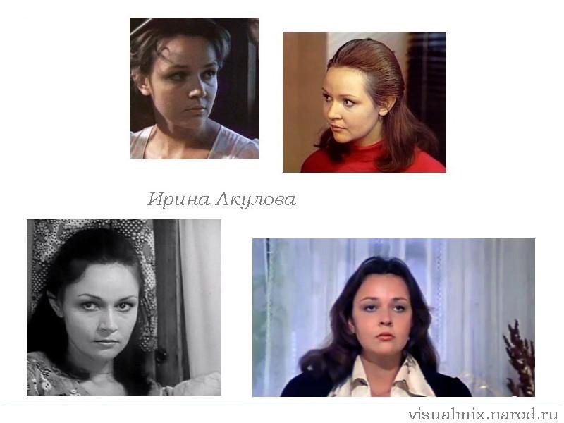 Биография Ирина Акулова - Знаменитости