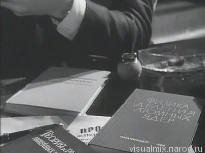 Картинки человек с книгой в руках
